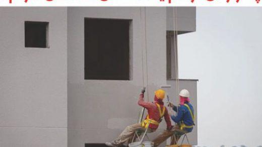 نقاش ساختمان
