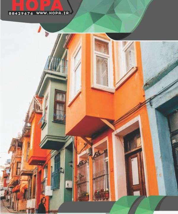 نقاشی ساختمان در استانبول